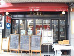 で、またまたやってきました高山市街☆彡 すっかり地図無しでも移動できるくらいになってきた(笑) ランチは洋食をチョイス 和食が続くと、食べたくなりますよね~ Restaurant LE MiDiさんに来ました フレンチです