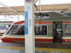 町田駅までの短い間でしたがLSEの旅を楽しみました。