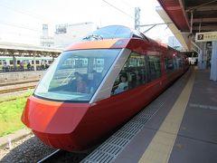 小田原駅で下車をします。