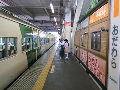 小田原からはJRで帰ります。