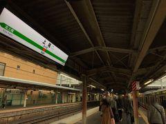 上尾駅で降りました。