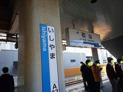 湖西線は1時間に1本程度、 クルーズの予約時間から、 早々にホテルをチェックアウトし、 新快速で京都に向かいます