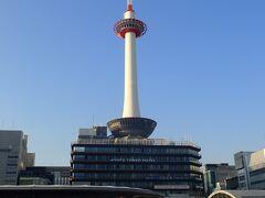 予定通り、京都駅に戻ってきました