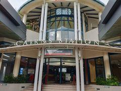 ケアンズ駅はケアンズセントラルショッピングセンターの裏手にあり、ネットには「早朝はショッピングセンターが閉まっているため、外から回り込まないと入れない」と書いてあった。が、なぜか今回はショッピングセンターの入口が開いており、問題なく中を通ってケアンズ駅に行くことができた。ショッピングセンターの中から行く場合は、一度2階に上がって、駅入り口に着いたら1階に降りる流れになる。 チケットセンターは朝8時から営業しており、そこでキュランダまでのチケットを購入。また帰りのスカイレール(ロープウェイ)とホテル送迎バスのチケットも購入した。今回はツアーに参加するのではなく、個人手配で一人旅。