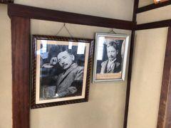 又神殿(皇室専用浴室)と坊っちゃんの間(夏目漱石が正岡子規と利用した個室)を無料で見られます。