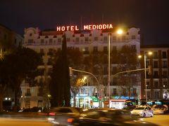 そして駅のすぐ前には今日宿泊予定のホテル「ホテルメディオディア」。 これなら迷わない。 立地と値段で選んだホテル。