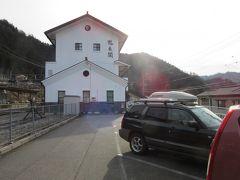 「平岡ダム」から「平岡駅」にやって来ました 「平岡ダム」から「平岡駅」は僅か2km程の道のり