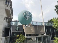 そして念願のシンガポールでスターバックス