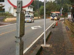 前回からの続き、中野邸記念館からバスで新津駅へ向かいました。