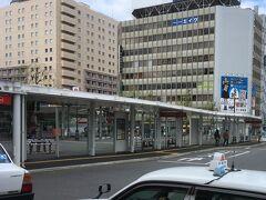 専用乗り場が駅前にありました。