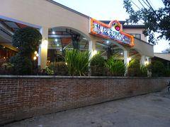 夕飯は、ホテルで予約してもらったオラ エスパーニャ(Hola Espana)
