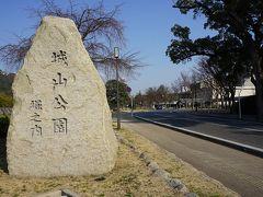 ●城山公園@西堀端  松山市民は、この辺りを堀端(ほりばた)と呼びます。