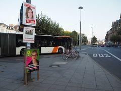ビスマルク広場。 バス停がいくつかありました。
