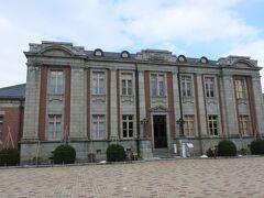 やってきたのは「文翔館」(旧県庁舎・旧県会議事堂) こちらは旧県会議事堂