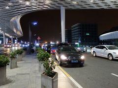 朝早いけどマンション前でタクシーが拾えたので、深セン空港まではタクシーで
