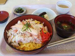 この時点で、午後1時を回っており、さすがにお腹がすきました。 昼食は、絹巻神社に来るときに通った「海の駅」でいただきます。 蟹寿司セット 1500円也。美味しかったです。 ここのほど近いところに津居山の蟹は有名ですね。 今の時期は、もう禁漁期間に入っていますから、シーズンに食べに来てみたいです。