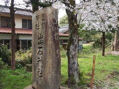 但馬五社の最後、但馬国一之宮 出石神社になります。 御祭神は  伊豆志八前大神  天日鉾命  天日鉾命が、新羅王子として渡来した際に持ってきた八種の神宝を、伊豆志八前大神として祀ったものとのことです。  駐車場は、一の鳥居前に数台止められます。二の鳥居前に、会館があり、その前も駐車場として使用できるようです。また、二の鳥居につながる大きな道近くに、出石神社駐車場と表記されている広場もあります。