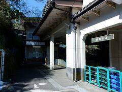 ケーブルカーの宝山寺駅。