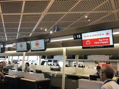 成田第1ターミナル エア・カナダにウェブチェックインしているので荷物を預けて 4トラ経由でグローバル