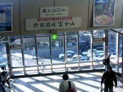 予定より早く今日は出発できたので、遠回りしても太陽が出てるうちに国府津まで行ける事がわかり、天気が良く富士山も頂上まで綺麗だったので急遽、沼津駅で乗り換えて、初めて御殿場線に乗り富士山を眺めつつ、静岡県の御殿場駅で途中下車しました。  予定外で御殿場線を乗り潰し出来たし(向かいの席が美女だったしw)幸先よい初日スタートです。  まあでも結果的に今回の旅で唯一座れなかったのが、神奈川県の国府津駅から乗った列車だったので、東京行くのに御殿場線経由にするのは、2度としないと思います^^:  なお、今後も初めて乗る路線は太陽の出ているうちに乗り潰すつもりです。