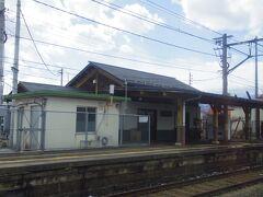 福島県の庭坂駅です。この次の駅が念願の駅です。