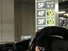 7時台の飛行機に乗るので、朝4時に家を出発しました。 5時40分くらいに羽田空港駐車場に到着。 まだ駐車場もスカスカ~♪