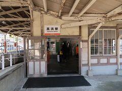 と思っていたらあっという間に駅に到着。これで100円?  知っていれば歩いたかも、と思うくらい近かった。ちょっとぷんぷん!