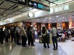 到着したのは香港駅のここ。 添好運 中環店  混んでるだろうからとランチの時間をずらして来たのに、この行列。。 並んでる間にオーダー用紙に書き込みます。 去年来たときよりお店は広がってる??  今回の店員のおばさんがポンコツ。。 4人だって言ってるのに、2人席とか3人席を案内する。 せっかく4人席が空いたのに、私達より後ろに並んでる1人客を座らせ、 残りの3席で大人2人と幼児2人座れと?? 幼児は人数に入れてくれないの??  何度も伝えて4人席用意してもらう。 1歳の子を抱っこして熱々の飲茶食べるなんて危険すぎる。。  ちゃっかりお茶代4人分とってるし。 お茶代=席の数なんかなぁ。