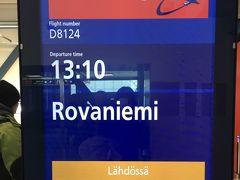 今日から3日間、ヘルシンキを離れて ロヴァニエミ・サーリセルカに行き、 オーロラ観測に出かけます!さよならヘルシンキ! 航空会社は、ノルウェーを中心に運行する格安のnorwegian  機内は空いていて(アジア人が多かったですが…)快適でした。