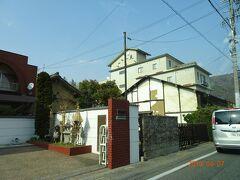 そろそろ、チェックインの時間になったので、善光寺から約1時間 松本の浅間温泉に向かいます。