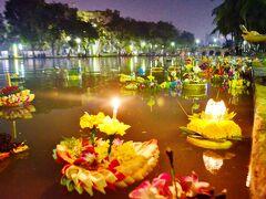 折しもこの日はロイクラトーンの日。 チャトゥチャック公園の池でロイクラトーンに興じておきましょう。