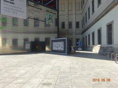 国立ソフィア王妃芸術センターに寄りました