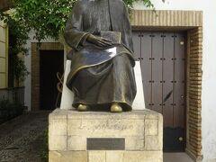 ユダヤ人街に有った銅像