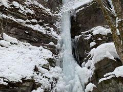 馬門岩の氷瀑