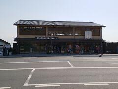 バス停向かい側のスタバへ