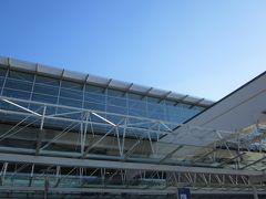 フランクフルト空港に着きました。