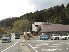 道の駅 くろほねやまびこ 農産物販売、うどん・蕎麦の食堂あり