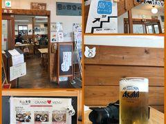 ランチは「島の駅」内の食堂で。  ここはやっぱり「刺身定食」 もちろんビールも忘れませんよ( ^ ^ )/□