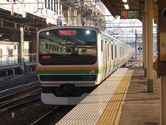 JR小山駅から湘南新宿ラインに乗って恵比寿駅まで乗り換えなしで行きます