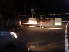 さて、駒止の門を出て、都井岬を出発。 この時間になるとゲートは無人で、通る際に各自で門を開け閉めしないといけません。閉めるのを忘れると、御崎馬が外に出ていっちゃうので、ちゃんと閉めましょう。