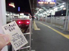 帰ってきたで、岐阜! というわけで、明日から仕事ですね。もうちょっと働けば年末年始だったし……。