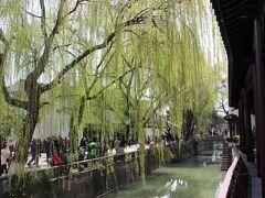 耦園から歩いて、平江路へ。こちらは、大運河の世界遺産です。