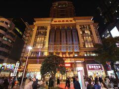 南京東路沿いの、マジェスティープラザ上海ホテルまでは地下鉄です。