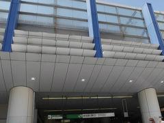 JR赤羽駅、久々にやってきました。 以前はあか抜けない雰囲気があったけれど、駅前のショッピングセンターも賑やかだし飲食店も充実しています。