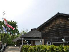 茅葺き屋根の旧松澤家住宅を移築、復元した『北区ふるさと農家体験館』もある。 区指定有形文化財の古民家を見学してきました。