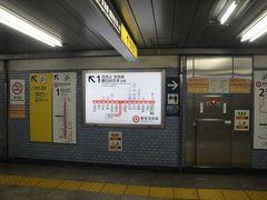 都営浅草線で 日本橋駅に向かいました
