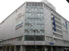 あたためまして、最寄りの駅です。京阪・大阪メトロ「天満橋」です。