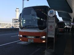 朝7時頃、羽田空港2タミに到着 運賃は高いがリムジンバスは便利であります