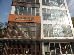 JRの上野原駅には6時59分着。バスの乗車時間が約1時間あり座れなければきついので早めに来ました。