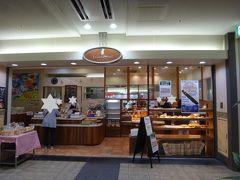 以前は神戸の北野にもあったのですが数年前に閉店して、最後に残った舞子店も閉店です。